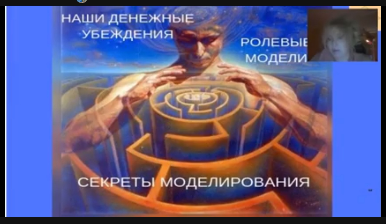 бесп ден 3 - Развитие Богов
