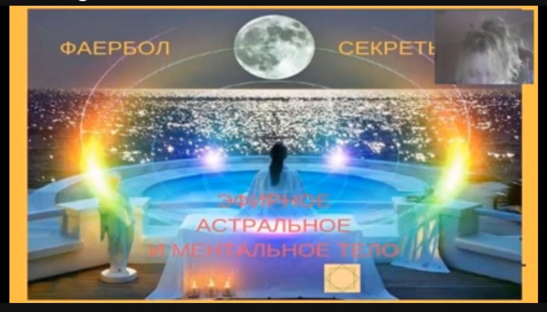 сверх 11 - Развитие сверхспособностей