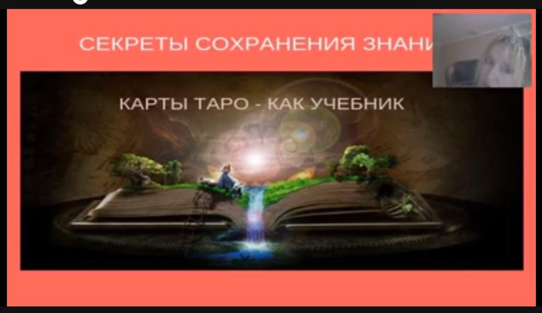 сверх 9 - Развитие сверхспособностей