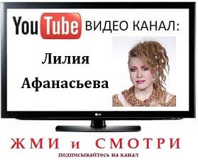 канал 1 - Паттерн прощания