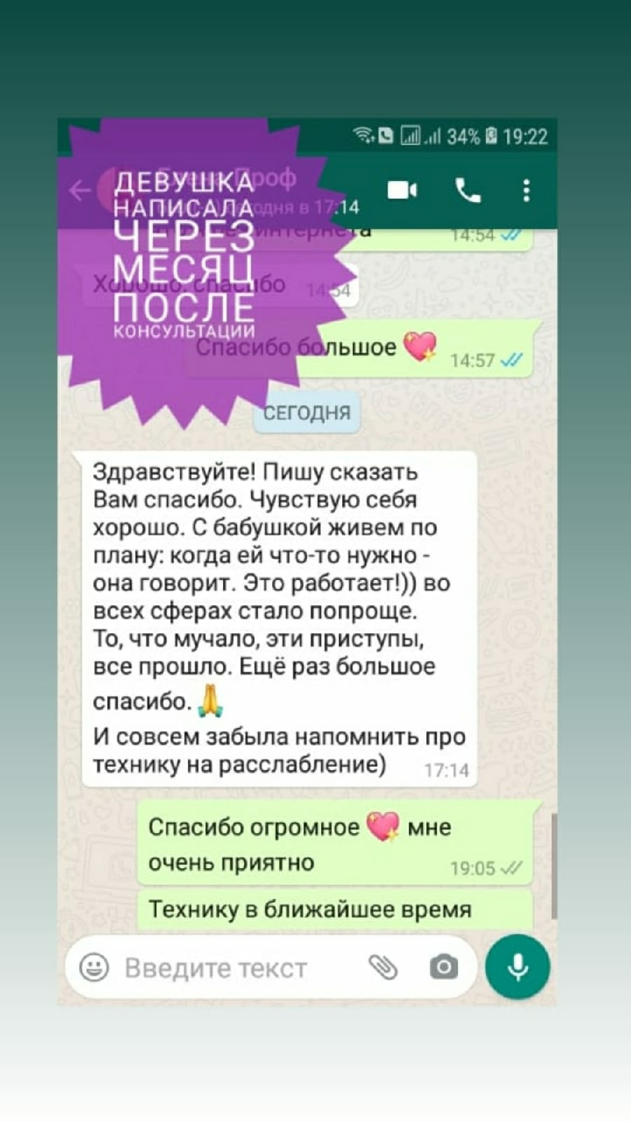 Z6kETeLCPvc - Отзывы Афанасьева Лилия