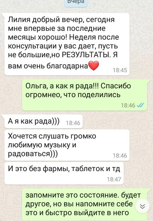 N8xEvg P6X4 - Отзывы Афанасьева Лилия