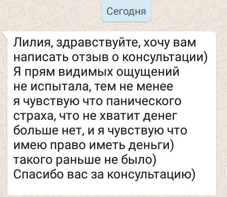 VX15GM8CuK8 - Отзывы Афанасьева Лилия